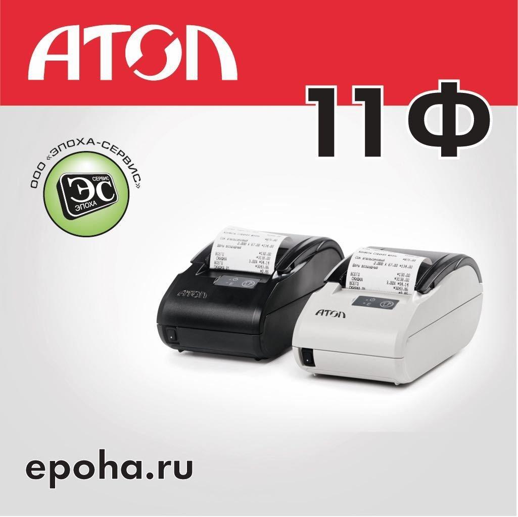 Атол 11Ф