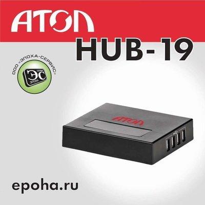 Атол HUB-19