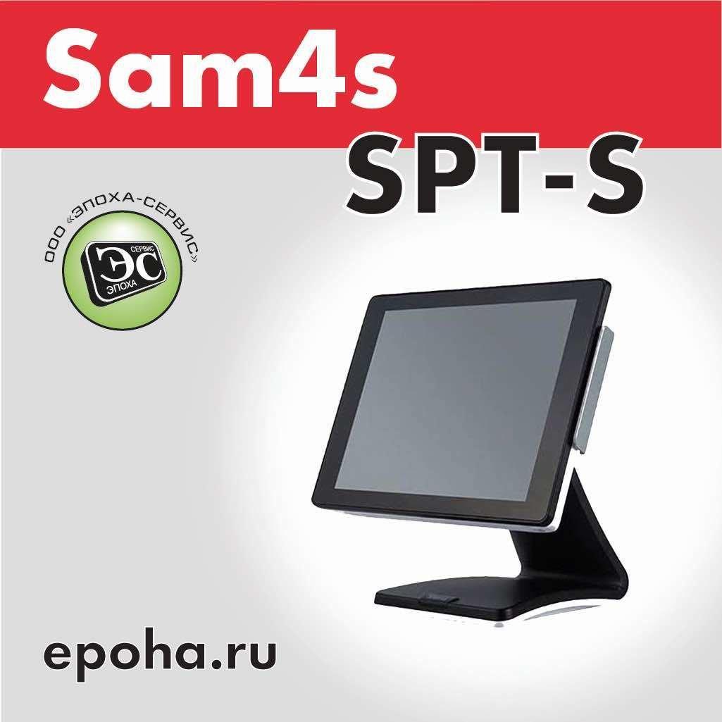 Сенсорный терминал Sam4s SPT-S