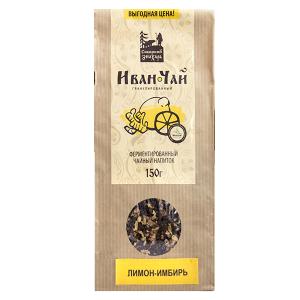 Иван-чай с лимоном и имбирём, 150г