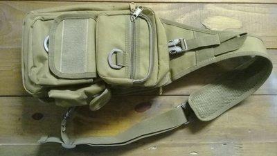 EDC Tactical Sling Bag