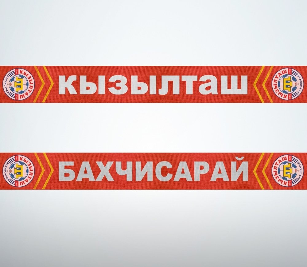 Шарф ПФК Кызылташ