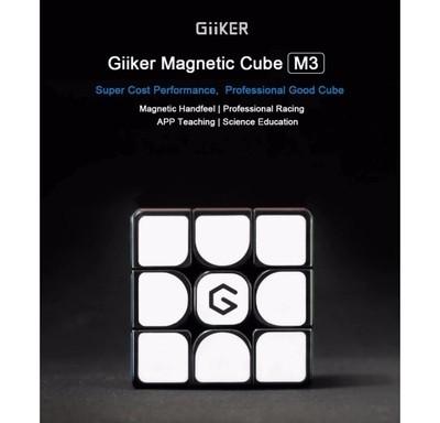 Кубик Рубика Xiaomi Giiker Counting Magnetic Cube M3 (Gicube M3)