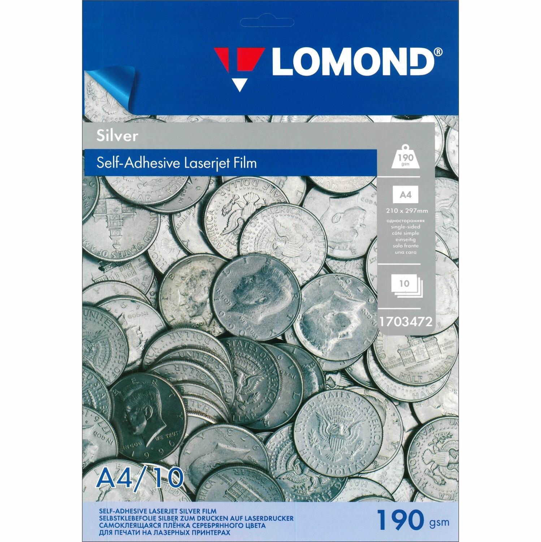 190г, Серебряная Самоклеящаяся Пленка, А4, 10л, Lomond PET Self-Adhesive Silver Laser Film 1703472