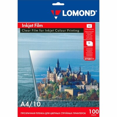 Прозрачная Пленка Для Цветных Струйных Принтеров, 100 мкм, А4, 10 л, Lomond PET Clear Ink Jet Film 0708411