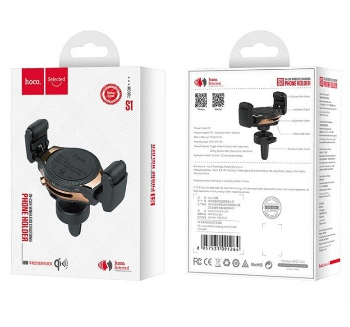 Автомобильный держатель HOCO S1 Phone Holder Wireless Charger с роликовым зажимом