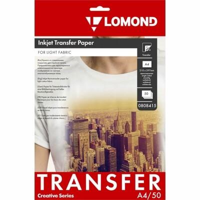 Термотрансферная бумага для светлых тканей, A4, 140 г/м2, 50 листов, для струйной печати. Lomond 0808415