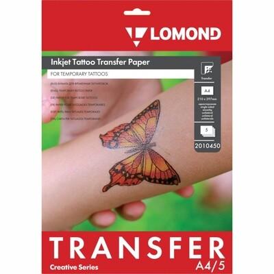 Бумага для временных татуировок Inkjet Tattoo Transfer, А4, 5 листов  Lomond 2010450