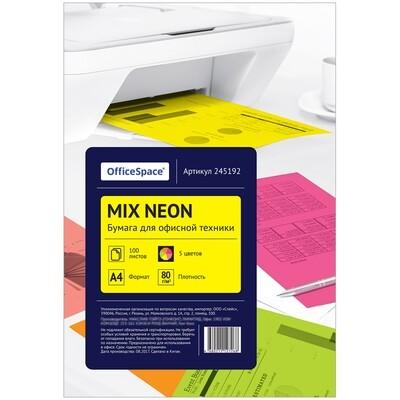 Бумага цветная OfficeSpace neon mix А4, 80г/м2, 100л. (5 цветов) арт. 245192