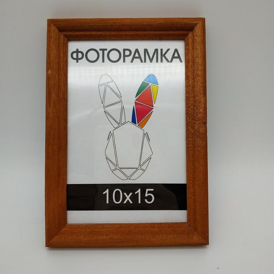 Деревянная фоторамка 10х15