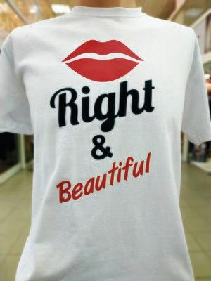 ФУТБОЛКА Right & Beautiful белая