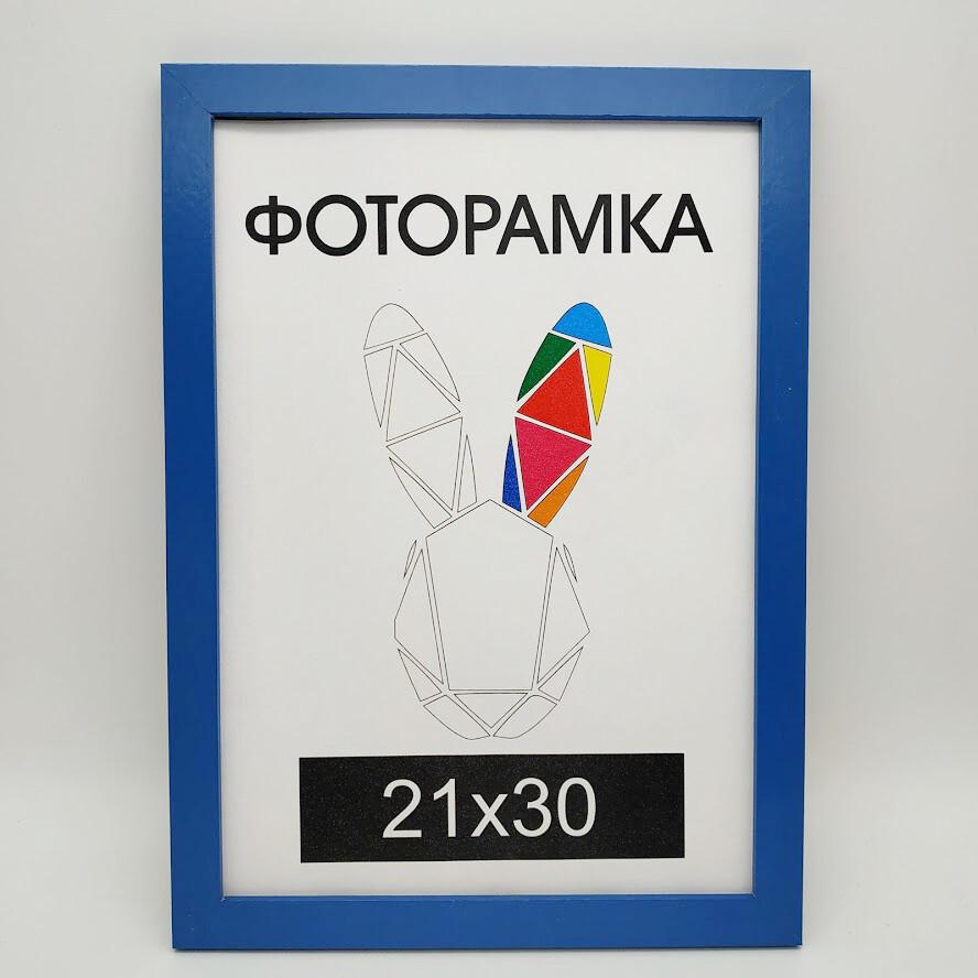 Рамка Inspire 21x30 см цвет синий