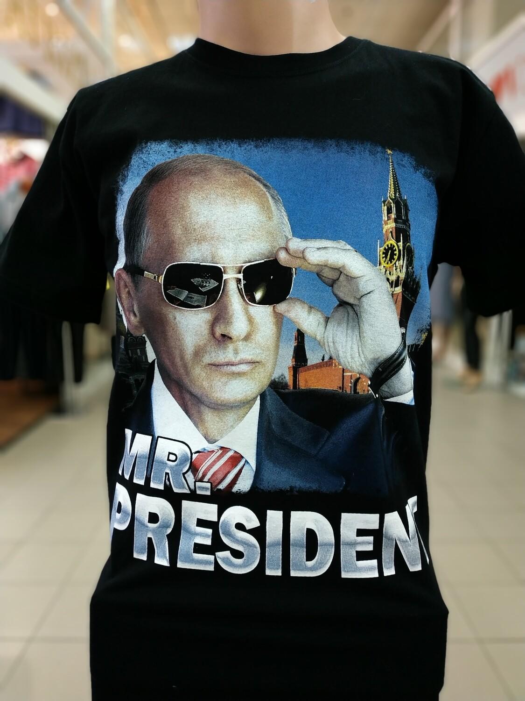 Футболка Mr. President (Путин президент) чёрная
