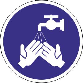 Наклейка Мыть руки