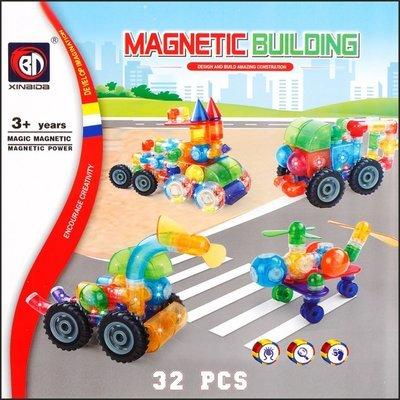 Магнитный конструктор Xinbida Magnetic Blocks 8032