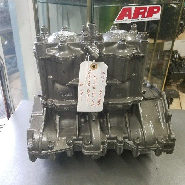 Engine used 951 Bombardier Long Block Unit