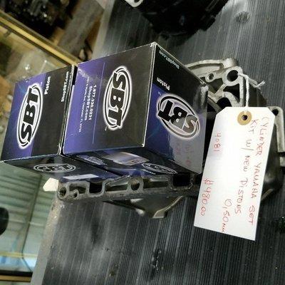 YAMAHA CYLINDER 701 ( 1 mm) w/ NEW PISTONS SET