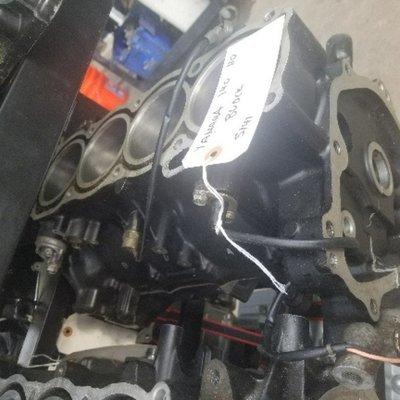 Yamaha engine block 140 HO engine