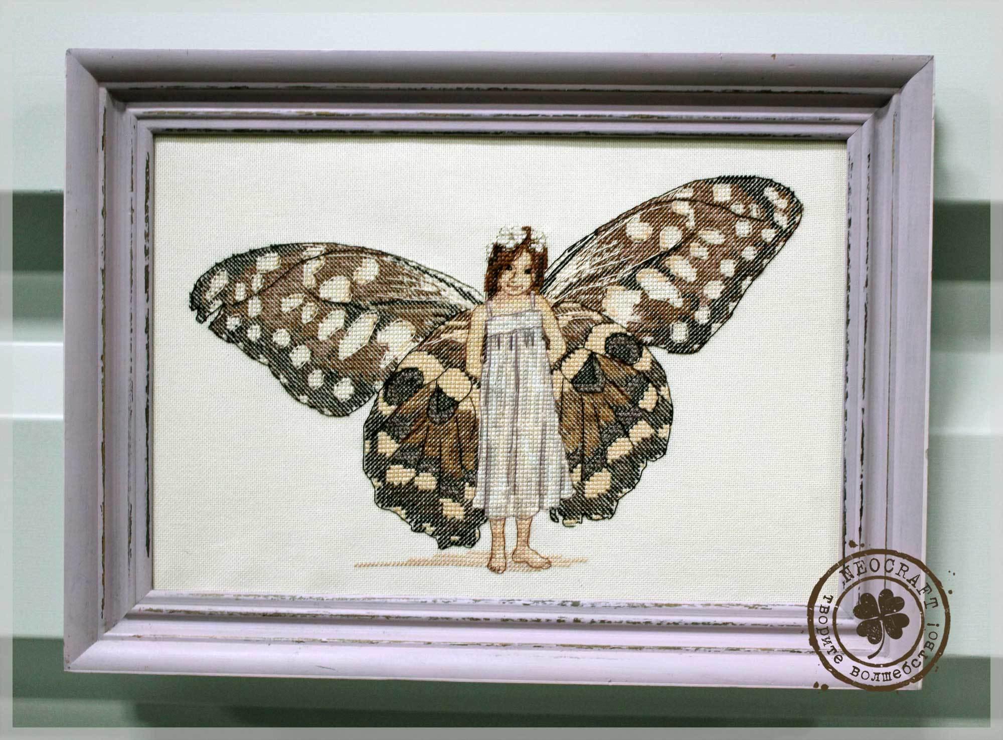 Душа бабочки