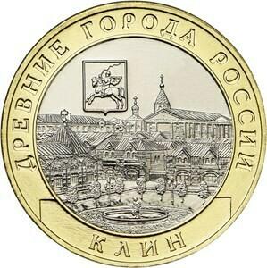 Клин. Россия 10 рублей, 2019 год.