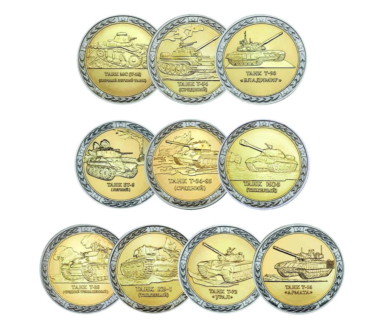 Полный комплект монетовидных жетонов Санкт-Петербургского монетного двора 10шт + Альбом