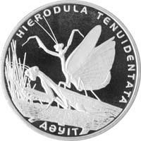 Казахстан 50 тенге, 2012г. «Богомол» 00176