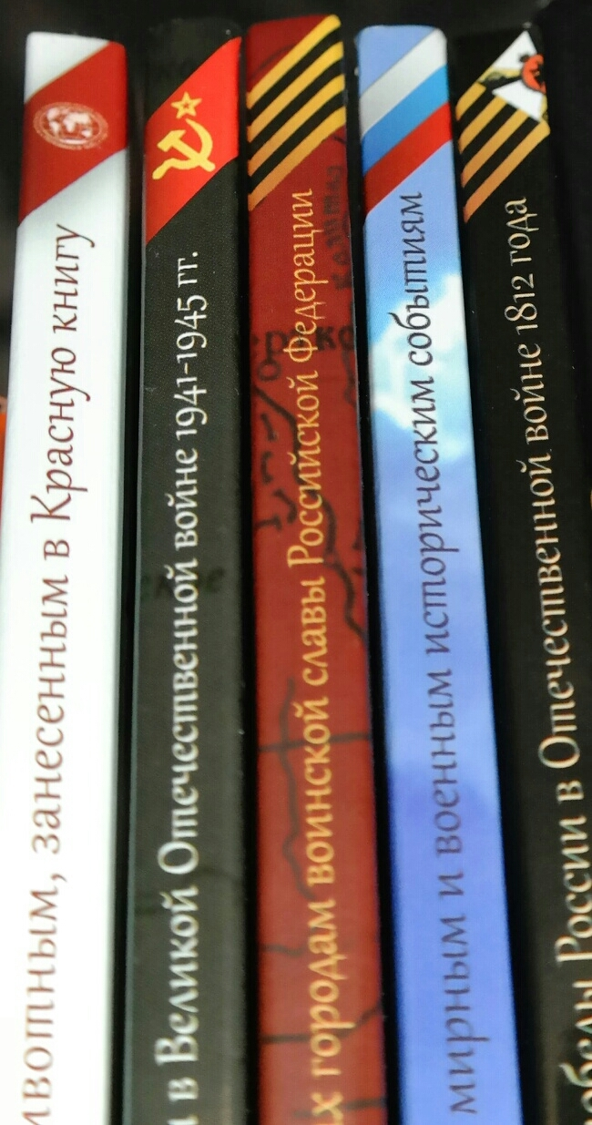 Специальный выпуск альбома для юбилейной 5-и рублёвой монеты 2015 года и монет серии Красная книга