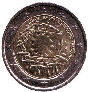 2 евро Бельгия. 2015 г. 30 лет Флагу Европы. 00414