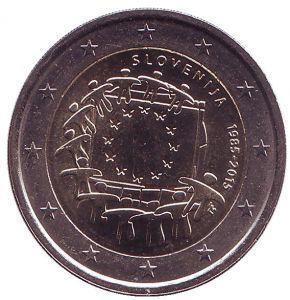 2 евро Словения. 2015 г. 30 лет Флагу Европы. 00416