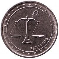 1 рубль. 2016 год, Приднестровская Молдавская Республика. Весы. 00464
