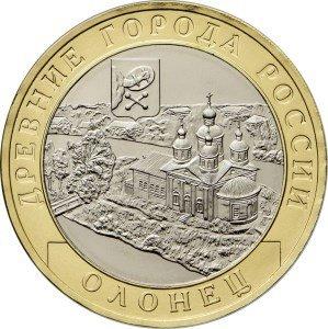Олонец. Россия 10 рублей, 2017 год. 00516