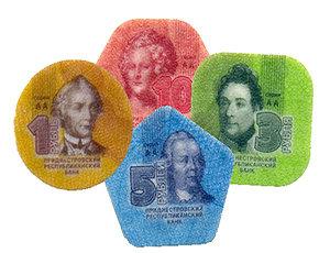 Комплект композитных монет Приднестровья (4 монеты) 00534