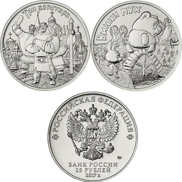 Первая серия редких монет Мультфильмы (2 монеты) 00536