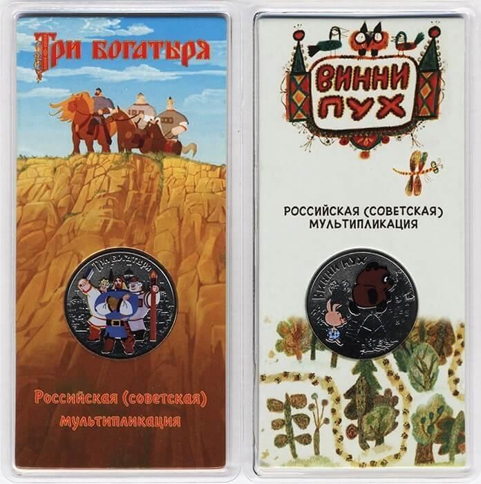 Первая серия редких монет Цветные Мультфильмы (2 монеты) 00537