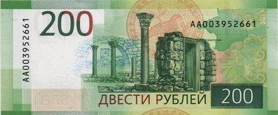Россия 200 рублей 2017 год - Памятник затопленным кораблям. Музей-заповедник «Херсонес Таврический» (АА)