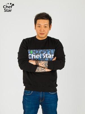 Свитшот Черника (Sweatshirt Blueberry), Black, Chef Star