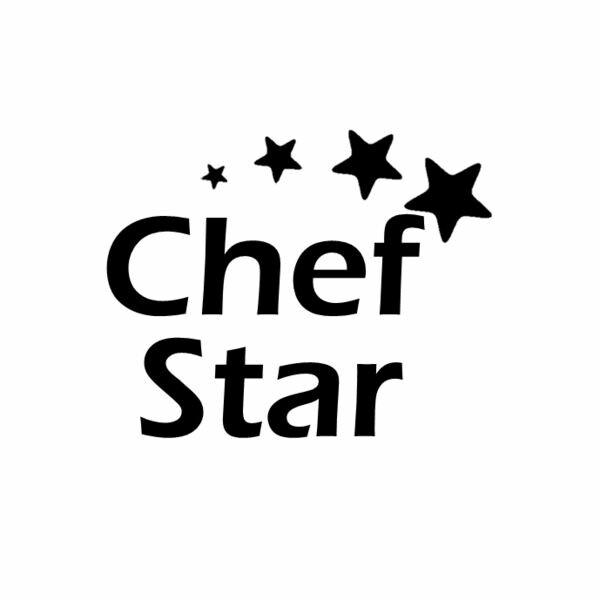Профессиональная одежда для кухни и бара Chef Star | Одежда для повара и бармена | Поварские кители шеф-повара | Фартуки для бармена, барбершопа и бариста
