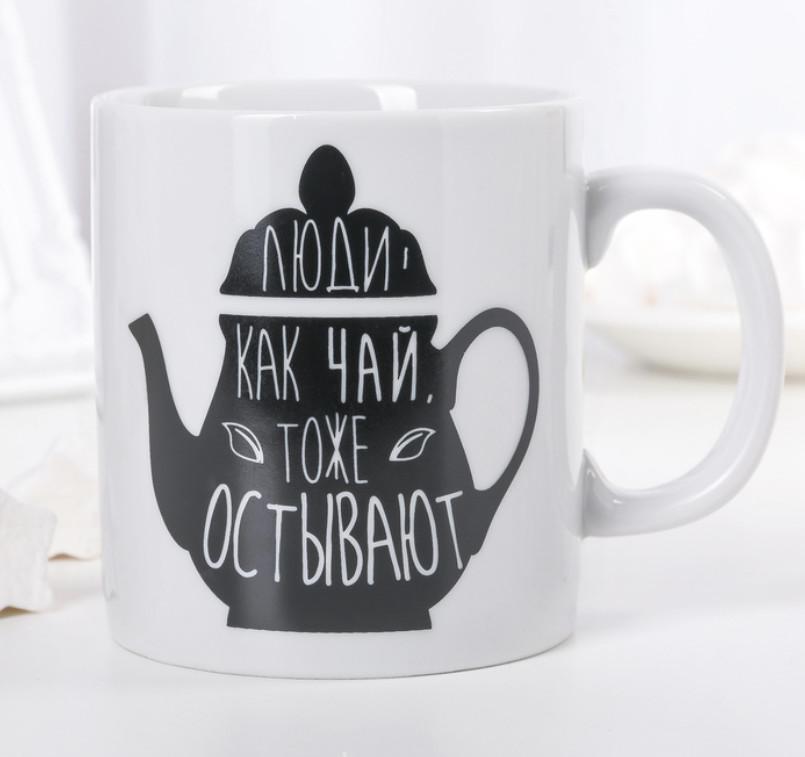 """Кружка """"Люди как чай"""", 300 мл"""