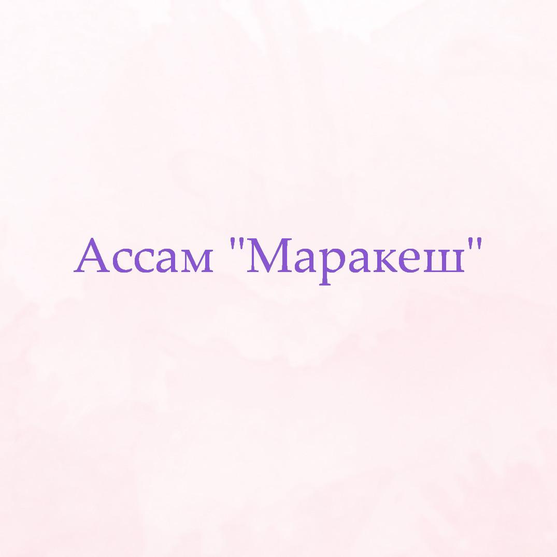 """Ассам """"Маракеш"""" (10 кубиков прессованного чая)"""