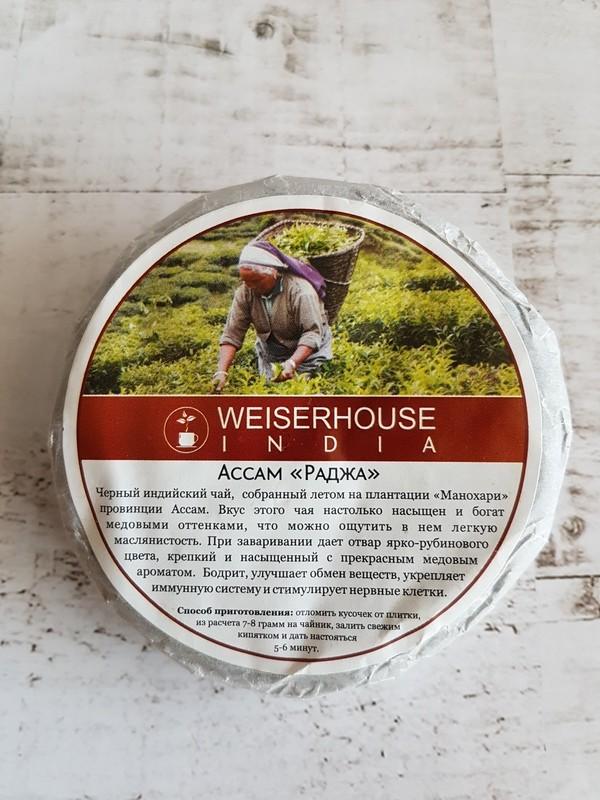 Прессованный плантационный чай Ассам