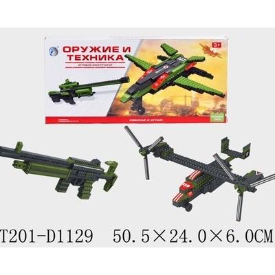 Конструктор детский Оружие и техника 2-в-1 Tongde 81056