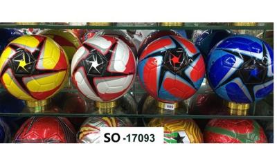Мяч футбольный 5-ти слойный 4 цвета so-17093