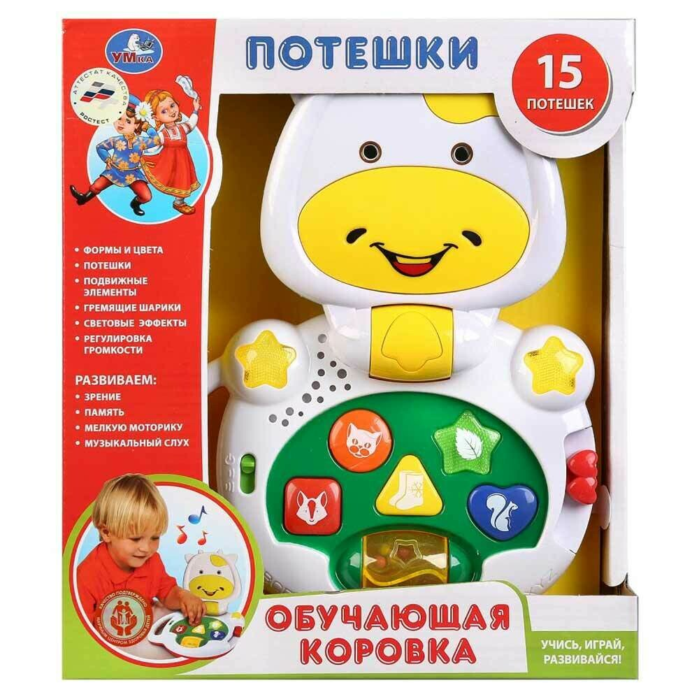 Развивающая игрушка Коровка Умка B1449785-R3