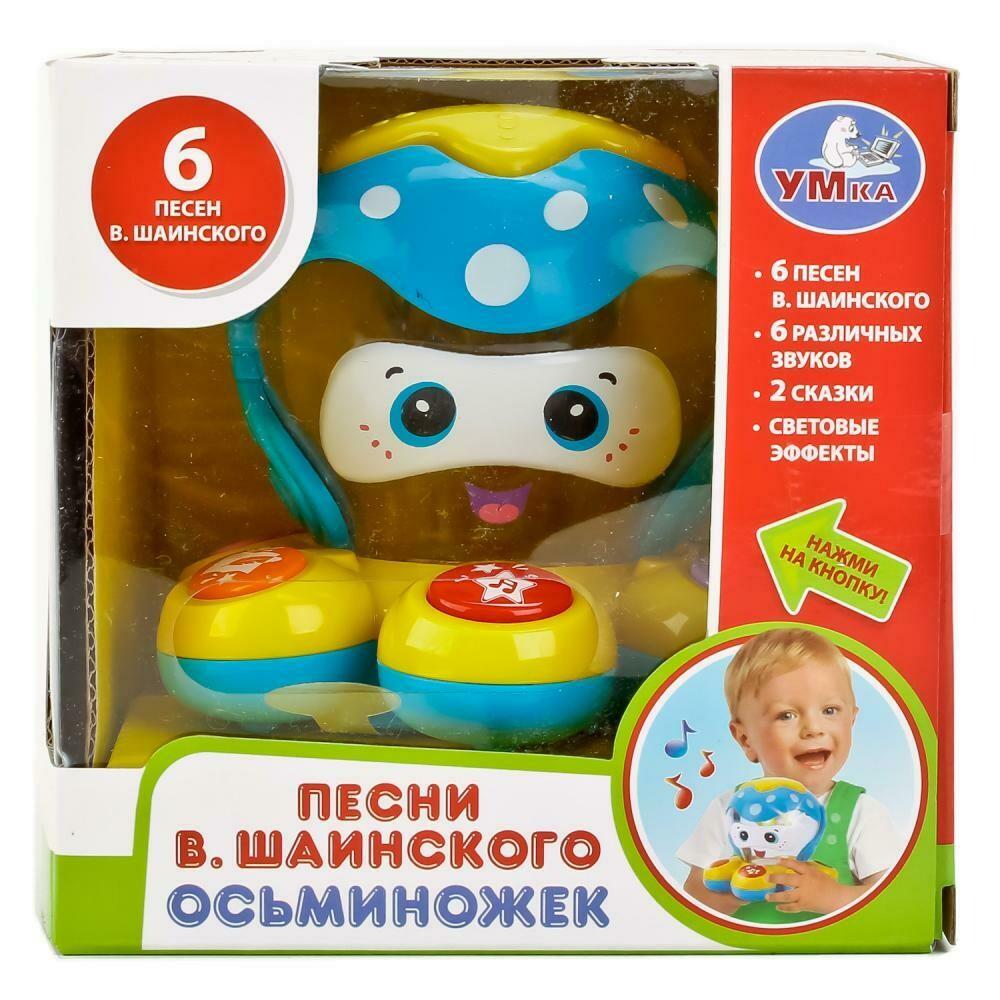 Музыкальная игрушка Умка Осьминожек B1495729-R