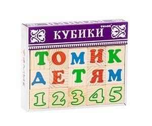 Кубики Алфавит с цифрами русский 20шт. Томик  2222-2