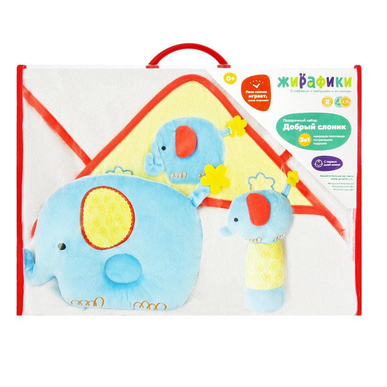 """Подарочный набор """"Добрый слоник"""" (полотенце, погремушка, подушка)  Жирафики 939563"""