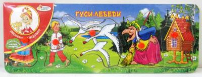 """Рамка-вкладыш """"Гуси-лебеди"""" 2910-1LEB Играем вместе"""