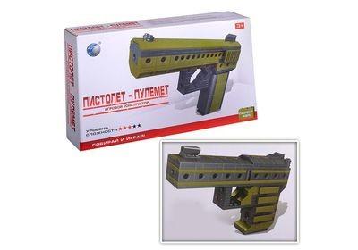 Конструктор Пистолет-пулемет 210 дет. 81020
