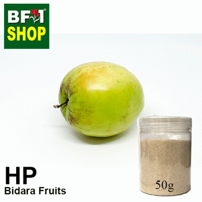 Herbal Powder - Bidara Fruits ( Zizyphus Mauritiana ) Herbal Powder - 50g