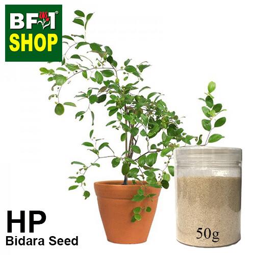Herbal Powder - Bidara Seed ( Zizyphus Mauritiana ) Herbal Powder - 50g